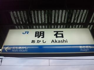 SH3K0279.JPG
