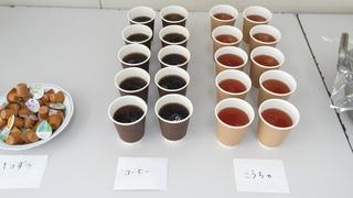 コーヒーor紅茶?.jpg