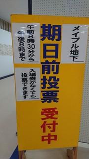 DSC_2483.JPG