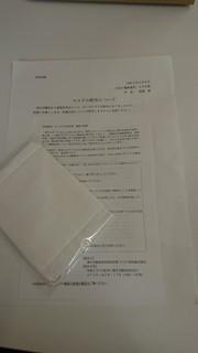 DSC_3173.JPG